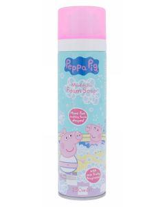 Gurli Gris Mouldable Foam Soap 250ml